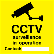 WX9258Q - Jalite Security Warning - CCTV Operation